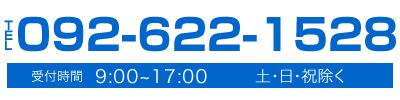 092-622-1528