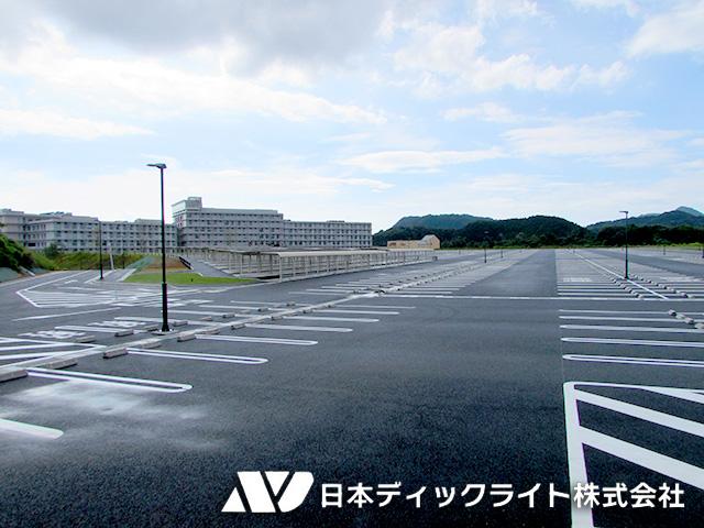 民間・九州大学(伊都)基幹・環境整備工事(区画線・防護柵他)