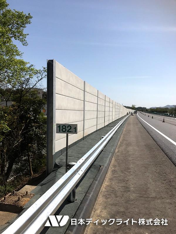 路面標示・防護柵・遮音壁・付属物