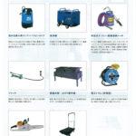 nndk_catalog5